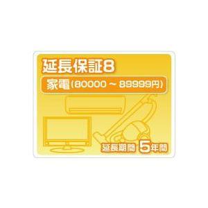 家電延長保証8 5年保証 家電税込金額80000円から89999円|conpaneya