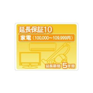 家電延長保証10 5年保証 家電税込金額100000円から109999円|conpaneya
