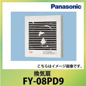 パナソニック 換気扇  FY-08PD9 パイプファン排気(格子・電源プラグ仕様) 角形パイプファン100Φ|conpaneya