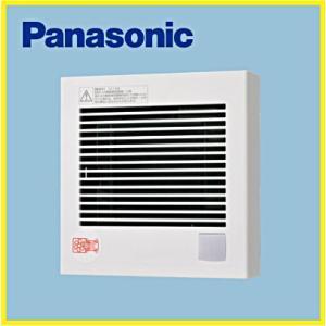 あすつく パナソニック [FY-08PDR9] 換気扇 パイプファン 排気 プロペラファン 壁・天井取付 高気密電気式シャッター付 Panasonic|conpaneya