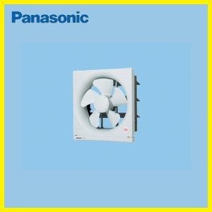 送料無料 パナソニック 換気扇 FY-25EF5 電気式シャッター 一般換気扇 スタンダード形 壁スイッチ別売 埋込寸法:30cm角 あすつく|conpaneya