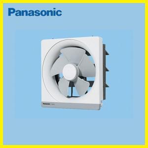 送料無料 あすつく パナソニック 換気扇  FY-25EM5 換気扇25cmオ−ル金属 金属性換気扇 Panasonic|conpaneya