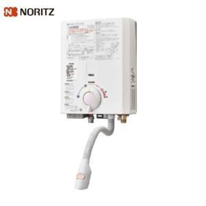 NORITZ ガス小型湯沸器 給湯専用 [GQ-530MW-13A] 都市ガス(13A) 5号 オートストップなし ノーリツ