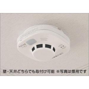 DAIKEN 火災報知器 [SA56-1] DC(単独型)タイプ 熱DC06音声タイプ 1個入 火の元監視番|conpaneya|02