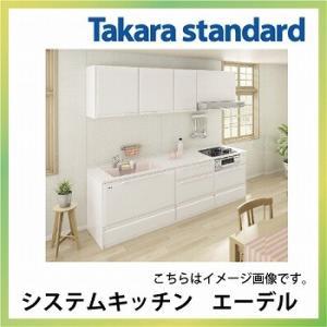 送料無料 システムキッチン タカラスタンダード エーデル 扉カラー:ホワイト キッチンパネル:エンボスタイル 6cmホーロートップガスコンロ|conpaneya
