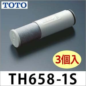 TOTO キッチン用水栓金具 浄水器 カートリッジ内蔵形浄水器兼用混合栓 浄水カートリッジ(交換用)TH658-1S3個入 conpaneya