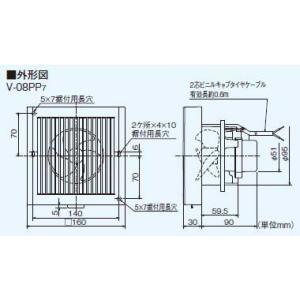 三菱 換気扇 パイプ用ファン V-08PP7 MITSUBISH|conpaneya|02