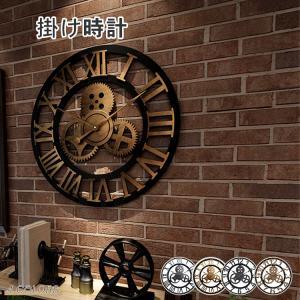 時計 壁掛け 掛け時計 オシャレ 北欧 おしゃれ シンプル 静音 文字盤 シンプル 時計 壁掛け ウォールクロック 北欧 雑貨 プレゼント クリスマス|conquest-store