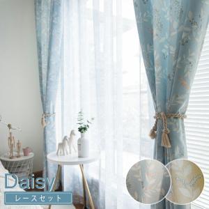 カーテン 遮光 両開き4枚組 片開き2枚組 リーフ柄 植物 オーダーカーテン  かわいい おしゃれ ...