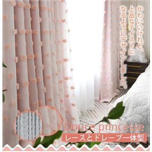 カーテンセット カーテン おしゃれ 北欧 安い 送料無料 幅100cmx丈135cm 幅100cmx...