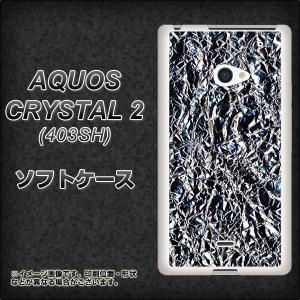 ・メール便対応 AQUOS CRYSTAL 2 403SH用 TPU ソフトケース ・403SH 専...