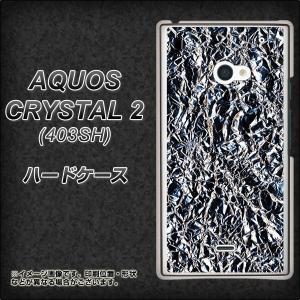 ・メール便対応 AQUOS CRYSTAL 2 403SH用 ハードケース ・403SH 専用のスマ...