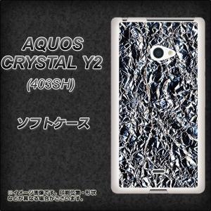 ・メール便対応 AQUOS CRYSTAL Y2 403SH用 TPU ソフトケース ・403SHY...