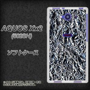 ・メール便対応 softbank AQUOS Xx2 502SH用 TPU ソフトケース ・502S...