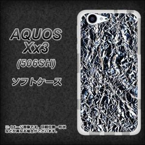 ・メール便対応 softbank AQUOS Xx3 506SH用 TPU ソフトケース ・506S...