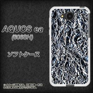 ・メール便対応 AQUOS ea 606SH用 TPU ソフトケース ・606SH 専用のやわらかい...