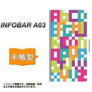 infobar a03 手帳 IB916 ブロックアルファベット