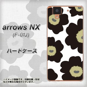 ・メール便対応 docomo arrows NX F-01J用 ハードケース ・F01J 専用のスマ...