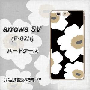 ・メール便対応 docomo arrows SV F-03H用 ハードケース ・F03H 専用のスマ...