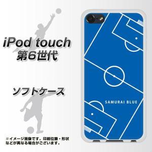 70667cd42c iPod touch 6 第6世代 TPU ソフトケース やわらかカバー IB922 SOCCER_ピッチ 素材ホワイト