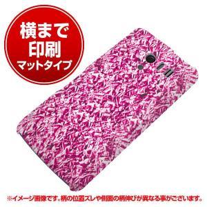 ・メール便対応 docomo AQUOS PHONE EX SH-04E用 横まで印刷 ハードケース...