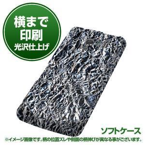 ・メール便対応 docomo AQUOS PHONE EX SH-04E用 横まで印刷 TPU ソフ...