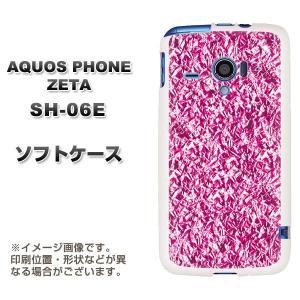 ・メール便対応 docomo AQUOS PHONE ZETA SH-06E用 TPU ソフトケース...