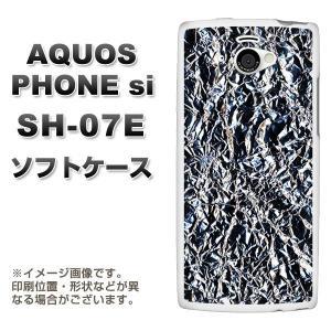 ・メール便対応 docomo AQUOS PHONE si SH-07E用 TPU ソフトケース  ...