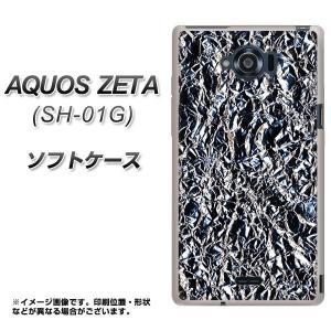・メール便対応 docomo AQUOS ZETA SH-01G用 TPU ソフトケース ・SH01...