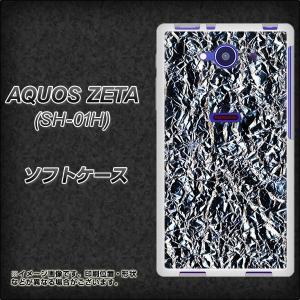 ・メール便対応 AQUOS ZETA SH-01H用 TPU ソフトケース ・SH01H 専用のやわ...