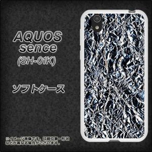 ・メール便対応 AQUOS sense SH-01K用 TPU ソフトケース ・SH01K 専用のや...