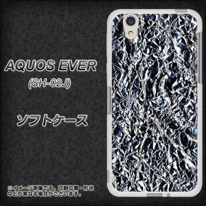 ・メール便対応 docomo AQUOS EVER SH-02J用 TPU ソフトケース ・SH02...