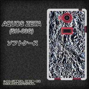 ・メール便対応 docomo AQUOS ZETA SH-03G用 TPU ソフトケース ・SH03...