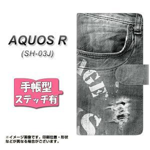 SH-03J アクオスR AQUOS R 手帳型 スマホカバ...