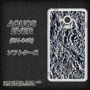 ・メール便対応 docomo AQUOS EVER SH-04G用 TPU ソフトケース ・SH04...