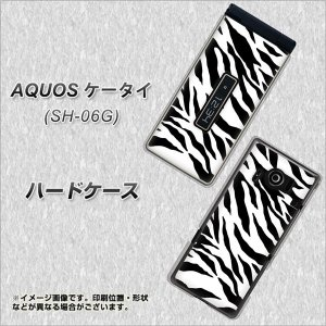 ・メール便対応 AQUOS ケータイ SH-06G用 ハードケース ・SH06G 専用のスマートフォ...