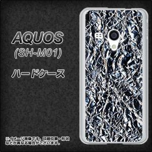 ・メール便対応 AQUOS SH-M01(楽天モバイル)用 ハードケース ・SHM01 専用のスマー...