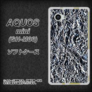 ・メール便対応 楽天モバイル AQUOS mini SH-M03用 TPU ソフトケース ・SHM0...