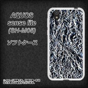 ・メール便対応 AQUOS sense lite SH-M05用 TPU ソフトケース ・SHM05...