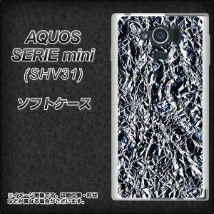 ・メール便対応 au AQUOS SERIE mini SHV31用 TPU ソフトケース ・SHV...