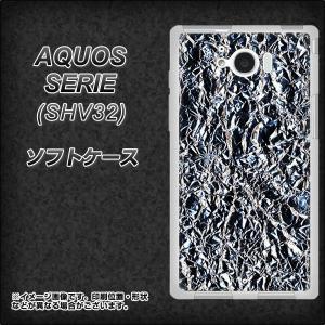 ・メール便対応 au AQUOS SERIE SHV32用 TPU ソフトケース ・SHV32 専用...
