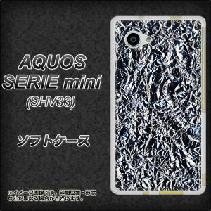 ・メール便対応 AQUOS SERIE mini SHV33用 TPU ソフトケース ・SHV33 ...