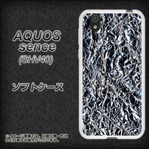 ・メール便対応 AQUOS sense SHV40用 TPU ソフトケース ・SHV40 専用のやわ...