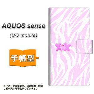 UQモバイル アクオス センス 手帳型 スマホカバー YB938 ゼブラベビーピンク 横開き