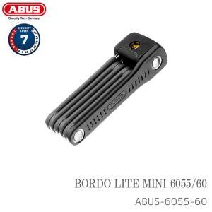 ABUS ( アバス ) ブレードロック BORDO LITE MINI ボルドーライトミニ 6055/60 ABUS-6055-60|conspi