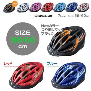 自転車用ヘルメット 子供用 NEWエアリオ CHA5660 サイズ56-60cm|conspi|02