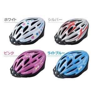 自転車用ヘルメット 子供用 NEWエアリオ CHA5660 サイズ56-60cm|conspi|03