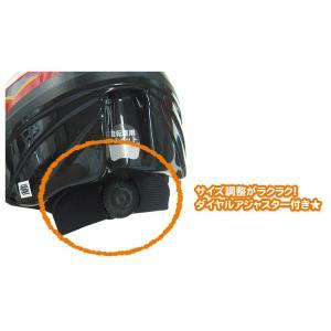 自転車用ヘルメット 子供用 NEWエアリオ CHA5660 サイズ56-60cm|conspi|04