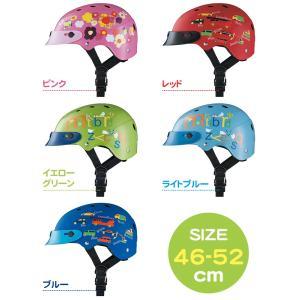 自転車用ヘルメット ベビー・幼児用 CHCH4652 ブリヂストン コロン  サイズ46-52cm conspi 02