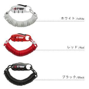 ワイヤー ロック 鍵 (スノーボードなどにも使える多用途錠) CP-SPD08 Crops クロップス コイルケーブル Q3 キュースリー 自転車用にも|conspi|03